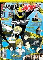 Made in Japan / Japan Mag 15 Magazine