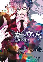 Karneval 5 Manga