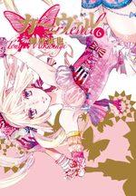 Karneval 6 Manga