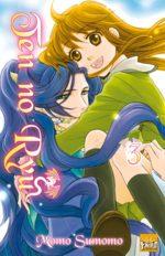Ten no Ryû 3 Manga