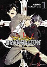 Evangelion Gakuen Datenroku T.1 Manga