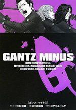 Gantz Minus 1 Produit spécial manga