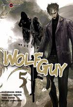 Wolf Guy 5