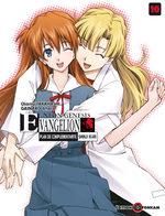 Evangelion - Plan de Complémentarité Shinji Ikari 10