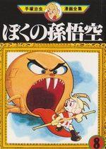 La Légende de Songoku 8 Manga