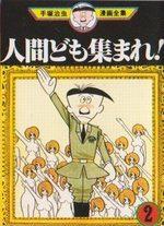 Debout l'Humanité ! 2 Manga