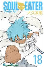 Soul Eater 18 Manga