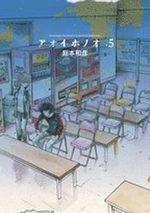 Blue Blaze 5 Manga