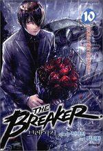 The Breaker 10 Manhwa