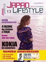 Japan Lifestyle 13