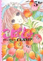 Kobato 5 Manga