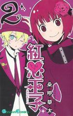 Crimson Prince 2 Manga