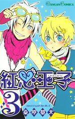 Crimson Prince 3 Manga