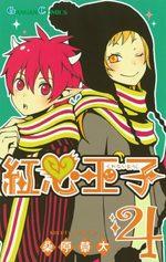 Crimson Prince 4 Manga