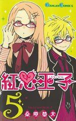Crimson Prince 5 Manga