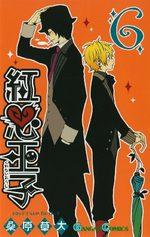 Crimson Prince 6 Manga