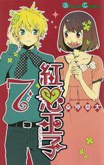 Crimson Prince 7 Manga