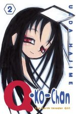 Q·Ko-chan: The Earth Invader Girl 2