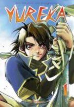 Yureka # 1