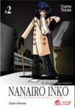 couverture, jaquette Nanairo Inko 2