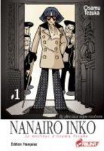 Nanairo Inko 1