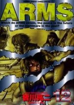 Arms 12