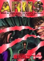 Arms 14