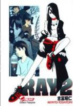 Ray 2