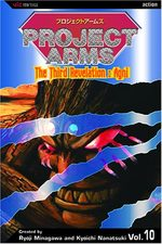 Arms 10