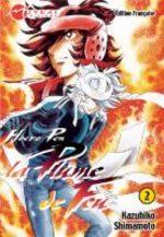 La Plume de Feu 2 Manga