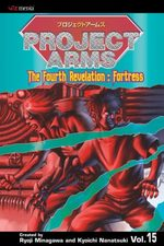 Arms 15