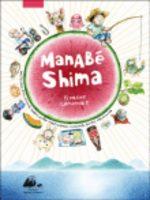 Manabé Shima 1 Artbook