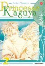 Princesse Kaguya 2 Manga