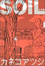 Soil 6 Manga