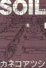 Soil 8 Manga