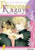 Princesse Kaguya 1 Manga