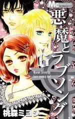 Akuma to Love Song 6 Manga