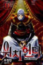 Witch Hunter 11 Manhwa