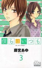 We are Always... 3 Manga