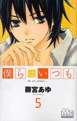 We are Always... 5 Manga
