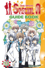 Special A Guide Book 1 Fanbook
