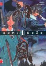 Kami Kaze 1 Manga