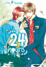 Open 24 Hours a day 1 Manga