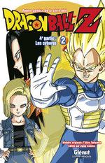 Dragon Ball Z - 4ème partie : Les cyborgs 2 Anime comics