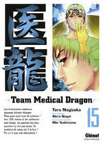 Team Medical Dragon 15