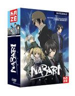 Nabari 1 Série TV animée