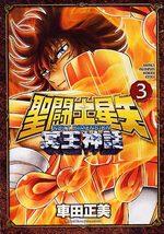 Saint Seiya - Next Dimension 3