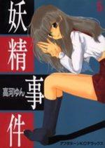 Affaires de fées 5 Manga