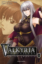 Valkyria Chronicles Gallian Chronicles 2