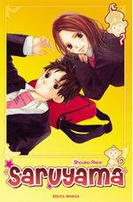Saruyama 7 Manga